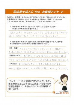 doc20150605153901_page_1_1