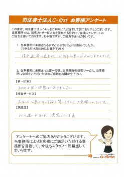 doc20150605153913_page_1_1