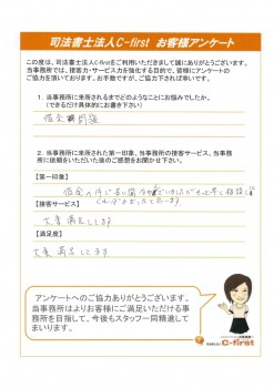 doc20150605153926_page_1_1